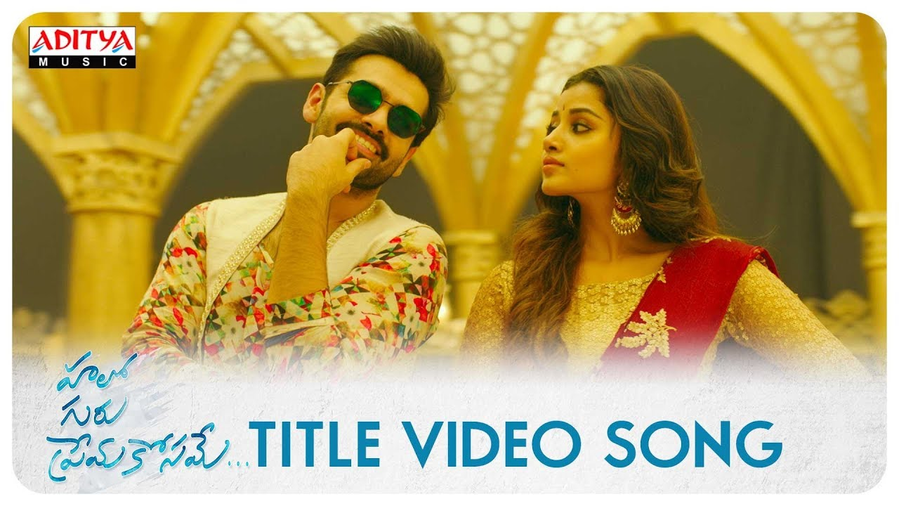 Hello Guru Prema Kosame - Title Track | Telugu Video Songs