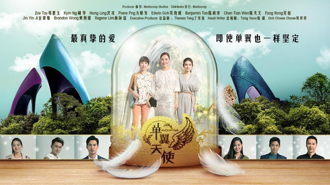 Download My Guardian Angels 单翼天使 Ep 1