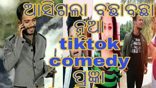 Pragyan bhainkara tiktok //odia //comedy