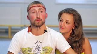 Связь Древлесловенской Буквицы с телесными практиками. Видео-урок 8