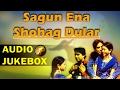 2017 New Santhali Album Song | Sagun Ena Shohag Dular | Audio Jukebox | Gold Disc video