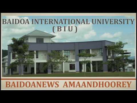 BAYDHABO -  BAIDOA INTERNATIONAL UNIVERSITY  -  BEST UNIVERSITY LA XIRIIR JAAMACADDA ( BIU )