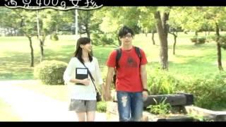 輔大影傳第13屆畢展「肆百擊」宣傳片《遇見400g女孩》PART2 戀愛