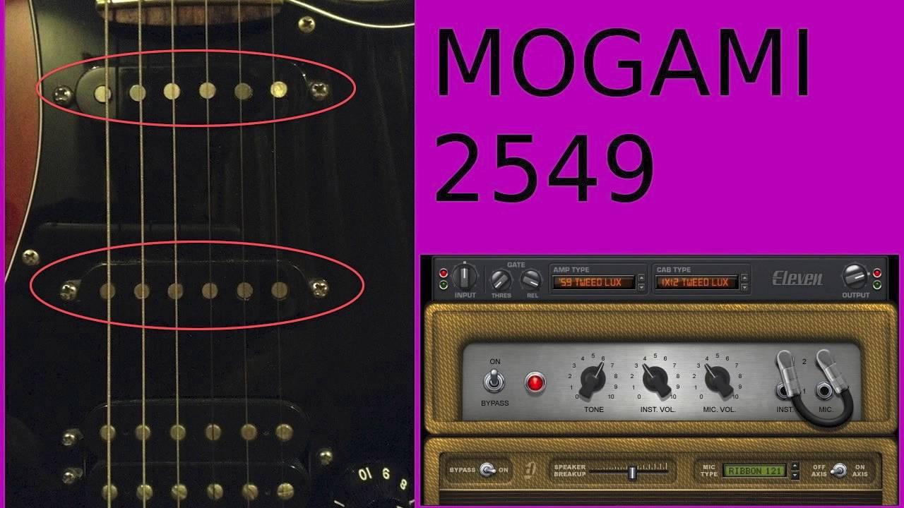 MOGAMI 2534 vs 2549 Drive