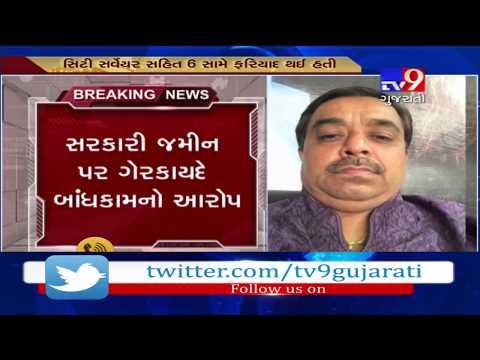 Patan: Bogus property card case; Builder Vinod Thakkar arrested- Tv9