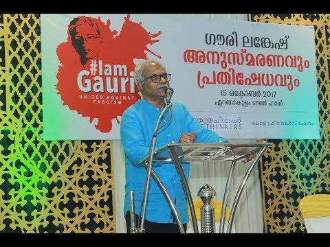 ഫാസിസ്റ്റ് കാലത്തെ മാധ്യമ ജീവിതം | M G Radhakrishnan