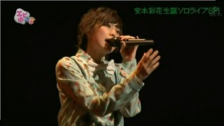 2016.08.11 ON AIR 再UP 一部カットと倍速加工 出演:私立恵比寿中学 真...