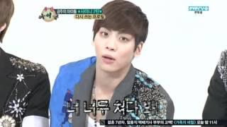 12.05.09 Jonghyun mad