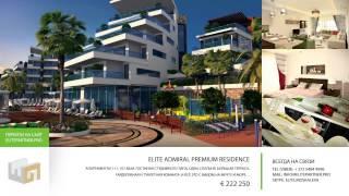 Апартаменты 1+1 Admiral € 222 250 Недвижимость в Турции Алания(Хотите купить недвижимость в Турции? Узнать цены на недвижимость в Алания? Обращайтесь к профессионалам:..., 2015-05-09T12:48:24.000Z)