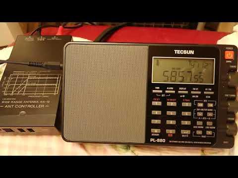 5857.5kHz HLL2 Seoul Meteorological Radio