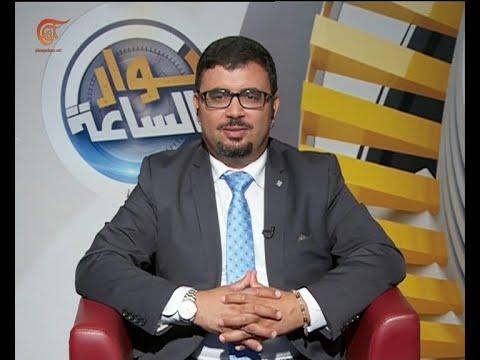حوار الساعة | خالد شوكت – قيادي في حركة نداء تونس | ...  - 11:54-2018 / 9 / 16
