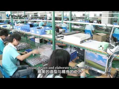 Shenzhen Vstarcam Technology Co., Ltd.,