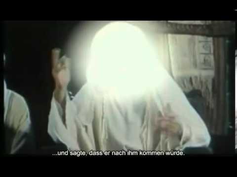 Imam Ali ibn Musa al-Ridha (a) - Debatte mit einem Erzbischof, Rabbi & einem Sabäer