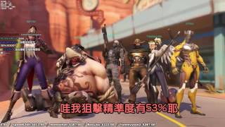 《6tan六嘆遊戲精華》源氏一定會上HL嗎!?(2016.07.30) thumbnail
