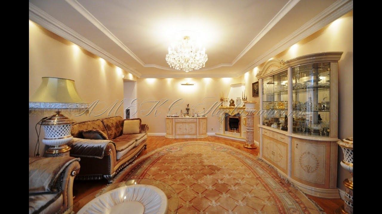 элитная недвижимость в омске с фото делит