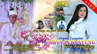 "Live Cahya Lembayung ""YOLA KAMPLONG"" | Sindang - Indramayu 3 Juli 2019"