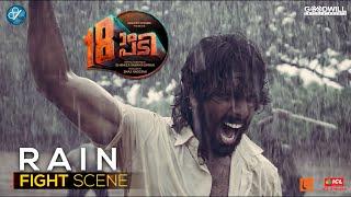 ഒരുത്തന്റെയെങ്കിലും നിഴലിൽ തൊടാൻ പറ്റുമോ ? | Pathinettam Padi Movie Rain Fight Scene | Akshay R