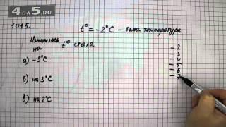 Упражнение 1015. Математика 6 класс Виленкин Н.Я.(Наша группа ВК: ГДЗ Математика Алгебра - https://vk.com/4da5ru Канал на YouTube: ГДЗ Алгебра 7 класс Мордкович - https://www.youtube.c..., 2016-02-08T20:52:14.000Z)