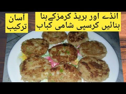 Chicken Nihari Recipe | Chicken Nihari Banane ka Tarika | Chicken Nihari ki Recipe | Nihari at Home from YouTube · Duration:  6 minutes 40 seconds