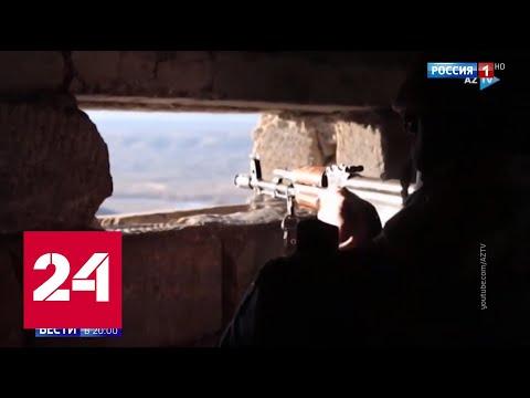 Азербайджан и Армения ведут себя воинственно - Россия 24