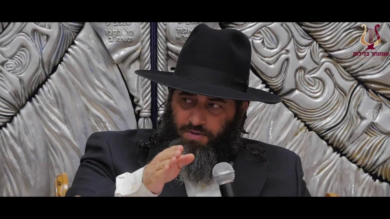 הרב רונן שאולוב בפירוש מדהים לפתיחת ספר תהילים ״ אשרי האיש אשר לא הלך בעצת רשעים .. ״ חובה !!!