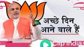 मोदी जी के कार्यकाल पर एक बेहतरीन गाना