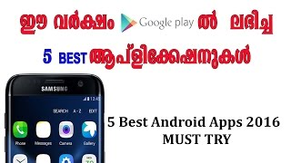 [Malayalam] 5 Best Android Apps 2016 | MUST TRY