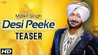 Desi Peeke (Teaser) - Malkit Singh - Midas Touch 3 - Nick Dhammu - New Punjabi Song 2016 - SagaHits