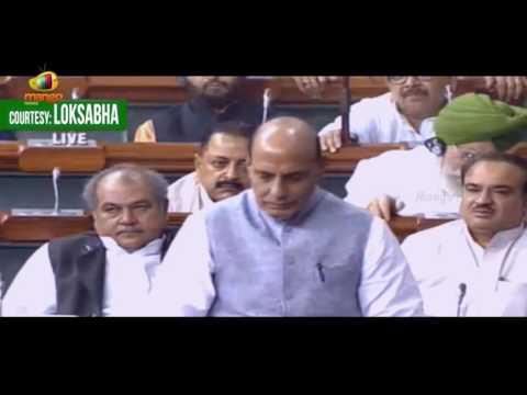 Rajnath Singh Full Speech | Gujarat Dalit Violence | Lok Sabha | Parliament Session | Mango News