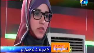 A Girl Trying To Make Dr  Amir Liaquat Fool In Inaam Ghar Live Show YouTube