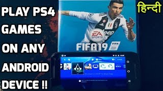How to play PS4 games on your Android phone..!! HINDI