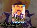 Jayammu Nischayammura Full Movie | Rajendra Prasad, Sumalatha | Jandhyala | Raj-Koti