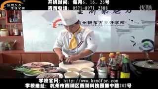 Приёмы работы китайским тесаком ЦайДао, из рыбы в фарш через филе(Цай-Дао, китайский топорик и приёмы работы с ним очень сильно отличаются от привычных нам ножей европейског..., 2015-05-14T20:16:07.000Z)