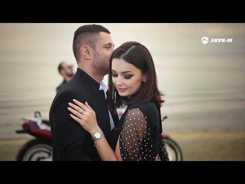 Смотреть клип Бахтавар - Роза Моя