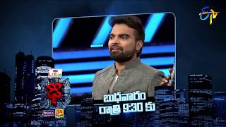 Dhee 10 | 28th March 2018 | Latest Promo