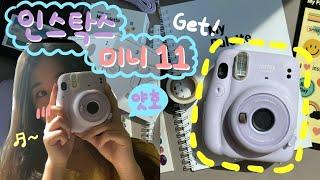 드디어✨인스탁스 미니11✨폴라로이드 카메라 샀지롱‼️