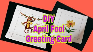 April Fool Greeting Card DIY 2019/April Fool WhatsApp Status Video 2019 /April Fool Prank Card DIY
