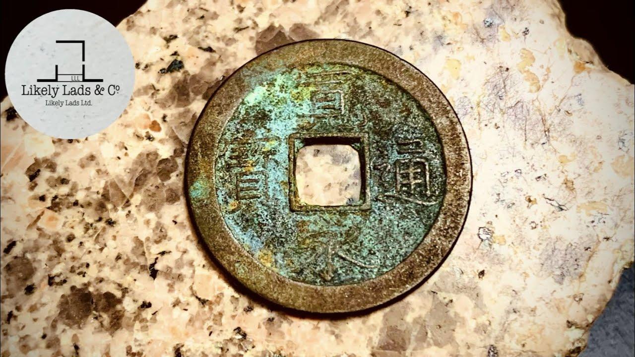 【コイン磨き】restoration old coins 1636〜 江戸時代のお金(古銭)を鏡面仕上げ ASMR