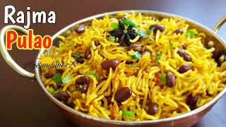 rajma pulao recipe | Kidney Beans Pulao | quick rice recipes