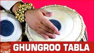 Ghungroo Tabla || घुंघरू तबला - Beautiful Beats