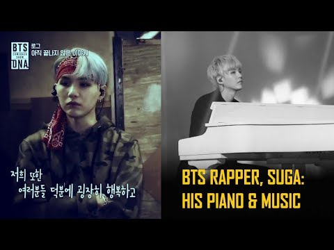 BTS SUGA playing piano and making music
