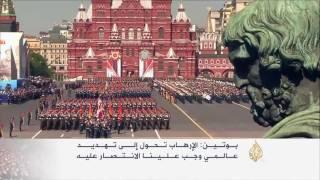 عرض عسكري روسي بذكرى الانتصار على ألمانيا