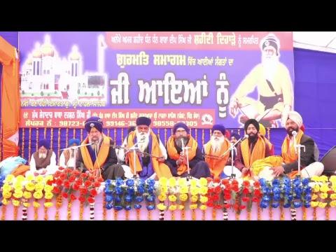 Live Sikh Tv Gurdwara Tahla Sahib