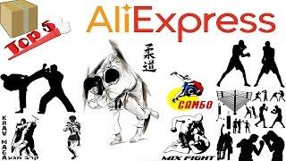 5 лучших товаров с Алиэкспресс для единоборств.Aliexpress