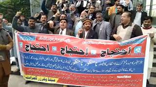 State Life Insurance Corporation of Pakistan Gujrat Zone Protest against SO cadre Closed
