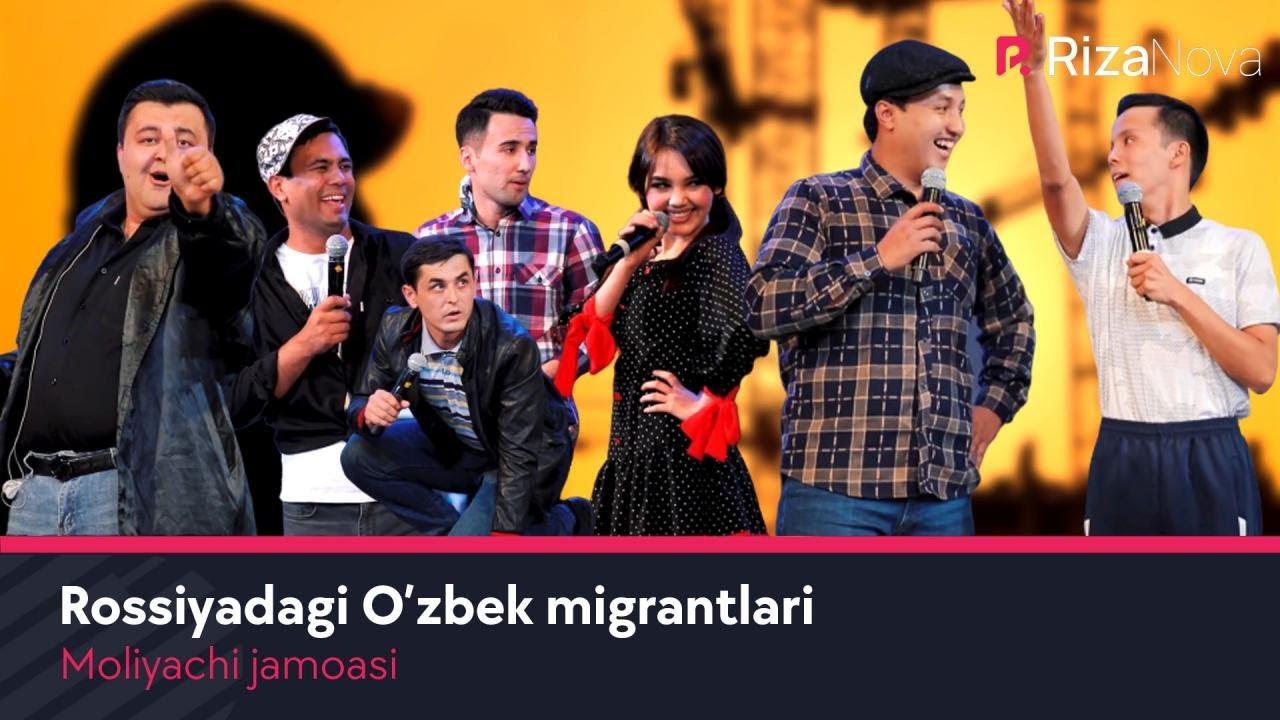 Moliyachi jamoasi - Rossiyadagi O'zbek migrantlari