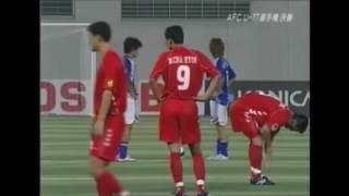 (U-17) Japan 4 North Korea 2 WCQ 2006 日本対北朝鮮