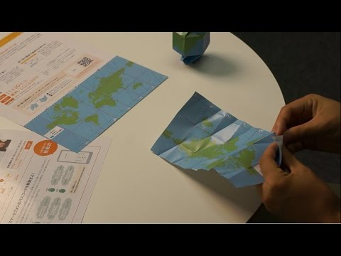 Global Math Challenge - How to make the GMC Globe