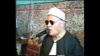 الشيخ محمد كامل الملواني // قصار السور