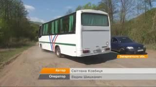 1 млрд в асфальт. На Закарпатье стартовал масштабный ремонт дорог